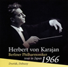 カラヤン / ベルリン・フィル1966年岡山ライヴ〜ドヴォルザーク:交響曲第8番 カラヤン / BPO