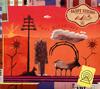 ポール・マッカートニー / エジプト・ステーション(エクスプローラーズ・エディション) [紙ジャケット仕様] [2CD] [SHM-CD] [限定] [アルバム] [2019/05/17発売]