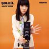 SOLEIL、7月に3rdアルバム『LOLLIPOP SIXTEEN』をリリース