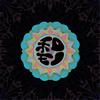 鳴ル銅鑼、3rdアルバム『和モノ』を7月にリリース ツアー開催決定