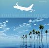 名渡山遼 - Beautiful Island Feeling [CD]