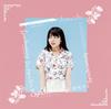 里咲りさ / シンクロニシティ [CD] [シングル] [2019/06/12発売]