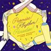 「プリパラ」〜プロミス!リズム!パラダイス! [CD]