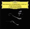 ベートーヴェン:交響曲第5番「運命」・7番クライバー - VPO [CD] [限定]