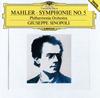 マーラー:交響曲第5番シノーポリ - PO [CD] [限定]