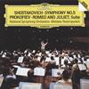 ショスタコーヴィチ:交響曲第5番 - プロコフィエフ:交響組曲「ロメオとジュリエット」からロストロポーヴィチ - ワシントン・ナショナルso. [CD] [限定]