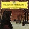 チャイコフスキー:交響曲第6番「悲愴」ムラヴィンスキー - レニングラードpo. [CD] [限定]