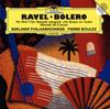 ラヴェル:「マ・メール・ロワ」 - スペイン狂詩曲 - ボレロ 他ブーレーズ - BPO [CD] [限定]