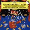 チャイコフスキー:バレエ組曲「白鳥の湖」 - 「眠りの森の美女」 - 「くるみ割り人形」レヴァイン - VPO 他 [CD] [限定]
