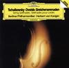 チャイコフスキー&ドヴォルザーク:弦楽セレナードカラヤン - BPO [CD] [限定]