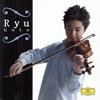Ryu Goto五嶋龍(VN) [CD] [限定]