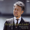 R.シュトラウス:歌曲集 小森輝彦(BR) 井出徳彦(P) [2CD] [CD] [アルバム] [2019/06/21発売]