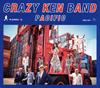 クレイジーケンバンド、新作アルバム『PACIFIC』FC限定盤は2枚の激レアライヴ盤付き