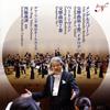 メンデルスゾーン:「イタリア」 / ベートーヴェン:交響曲第7番 西脇義訓 / デア・リング東京o. [SA-CDハイブリッド] [CD] [アルバム] [2019/09/04発売]