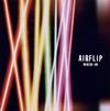 AIRFLIP - NEO-N [CD]