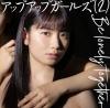 アップアップガールズ(2) / Be lonely together(通常盤A / 高萩千夏)