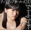 アップアップガールズ(2) / Be lonely together(通常盤G / 島崎友莉亜)