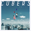 CUBERS - 妄想ロマンス [CD+DVD] [限定]