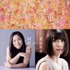 映画「蜜蜂と遠雷」〜河村尚子 plays 栄伝亜夜河村尚子(P) [Blu-spec CD2]