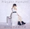 富田美憂、ソロ・デビュー・シングル「Present Moment」リリース