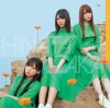 日向坂46 / こんなに好きになっちゃっていいの?(TYPE-A) [Blu-ray+CD]