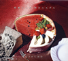JYOCHO - 綺麗な三角,朝日にんげん [CD]
