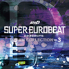 SUPER EUROBEAT presents 頭文字(イニシャル)D Dream Collection Vol.3 [2CD]
