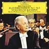 ベートーヴェン:ピアノ協奏曲全集ケンプ(P) ライトナー - BPO [SA-CD] [2SACD] [SHM-CD] [限定]