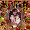 TOKYO MX「子ども未来応援」イメージソングを歌っているのは?