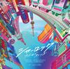 「シャーロック アントールドストーリーズ」オリジナルサウンドトラック - 菅野祐悟 [CD]