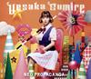 上坂すみれ / NEO PROPAGANDA [Blu-ray+CD] [限定]