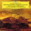 ベートーヴェン:ピアノ協奏曲第5番「皇帝」 ミケランジェリ(P) ジュリーニ / VSO [UHQCD] [限定]