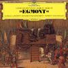ベートーヴェン:エグモント - ウェリントンの勝利 - 大フーガカラヤン - BPO [SA-CD] [紙ジャケット仕様] [SHM-CD] [限定]
