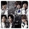 ael-アエル- - 白幻 [CD]