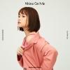 大原櫻子 / Shine On Me [CD+DVD] [限定]