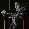 スペインの歌新井伴典(G) [CD]