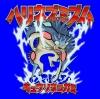 キュウソネコカミ、新作『ハリネズミズム』ジャケット公開&インストア・イベント開催決定
