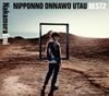 NakamuraEmi - NIPPONNO ONNAWO UTAU BEST2 [デジパック仕様] [Blu-ray+CD] [限定]
