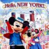 東京ディズニーシー(R)ハロー,ニューヨーク! [CD]