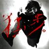宮本浩次、1stソロ・アルバムのティザー映像公開 「ガイアの夜明け」EDテーマ曲先行配信決定
