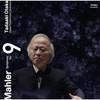 マーラー:交響曲第9番尾高忠明 - 大阪フィルハーモニーso. [2CD]