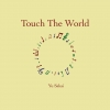 さかいゆう / Touch The World [CD+DVD] [SHM-CD] [限定]
