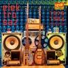 70年代トルコのファンキー・サウンドを収録するコンピ盤『UZELLI ELEKTRO SAZ』が発売に