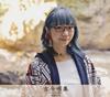 朝倉さや - 古今唄集〜Future Trax BEST〜 [デジパック仕様] [SHM-CD]