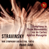 20世紀傑作選3 ストラヴィンスキー:3楽章の交響曲 - カルタ遊び - ミューズの神を率いるアポロP.ヤルヴィ - NHKso. [SA-CDハイブリッドCD]