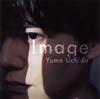 内田雄馬 / Image [CD+DVD] [限定]