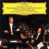 ベートーヴェン:ピアノ協奏曲第1番・第3番ミケランジェリ(P) ジュリーニ - VSO [UHQCD] [限定]