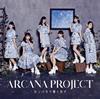 「モンスター娘のお医者さん」OP主題歌〜カンパネラ響く空で - ARCANA PROJECT [CD]