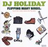 DJ HOLIDAY、ロックステディの名門Doctor Birdカタログから選曲したミックス・アルバムを発表