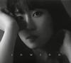 鈴木みのり / 上ミノ(しお盤) [Blu-ray+CD] [限定]